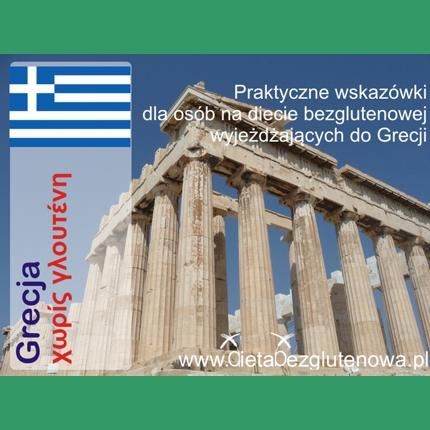 Grecja - praktyczne wskazówki