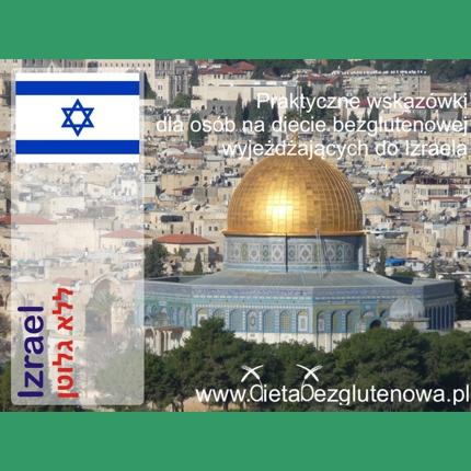 Izrael - praktyczne wskazówki